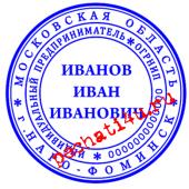 печать простой №15 600 р