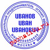 печать простой №4 600р