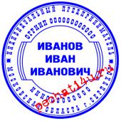 печать простой №7 600р