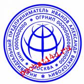 печать с логотипом №13 800 р