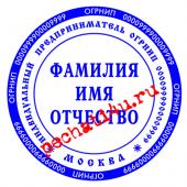 печать с мелким шрифтом №12 700р