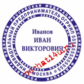 печать с микрошрифтом №22 700 р