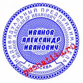 печать с окантовкой и сеткой №10 800р