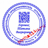 печать с окантовкой и QR КОДОМ 1000Р