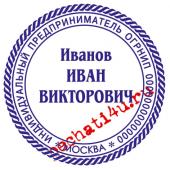 печать с окантовкой №18 700р