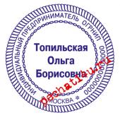 печать с окантовкой №19 700р