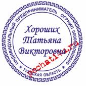 печать с окантовкой №20 700 р