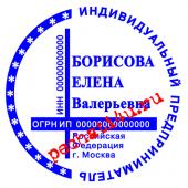 печать с окантовкой №3 700р