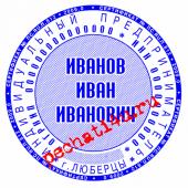 печать с сеткой мельким шрифтом и растром№8 900р