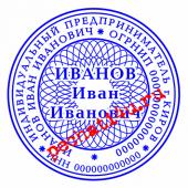 печать с сеткой №11 700 р