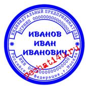 простой печать №16 600 р