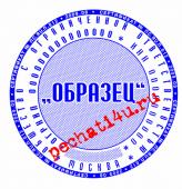 печать с микро шрифтом ,сеткой и растром №17 1000р