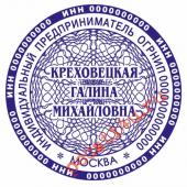печать с сеткой и микро шрифтом № 20 800р