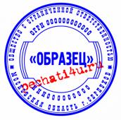 простой печать № 18 600 руб