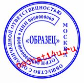 простой печать № 8 600р