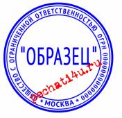 простой печать №1 600р
